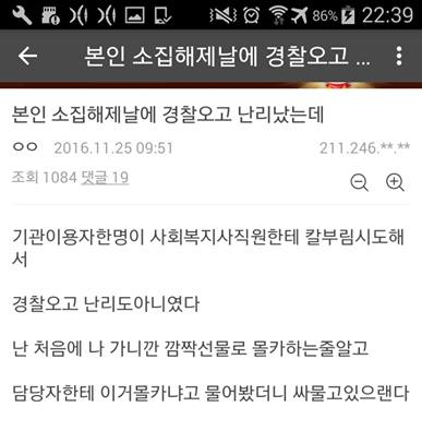 공익갤러리 레전드