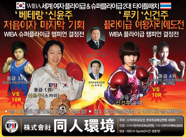11303_11208_4450.jpg 외국 vs 한국 복싱 포스터 비교..JPG
