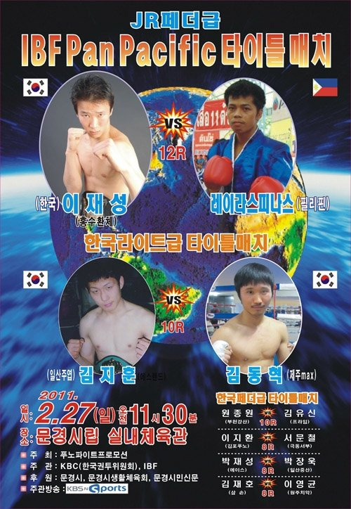 9.jpg 외국 vs 한국 복싱 포스터 비교..JPG