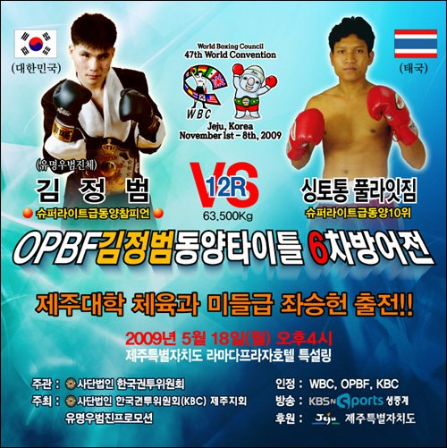 8.jpg 외국 vs 한국 복싱 포스터 비교..JPG