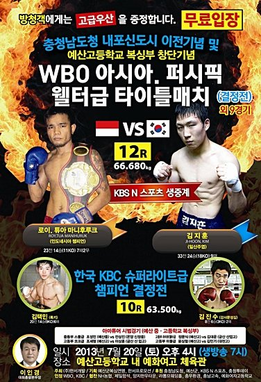 11.jpg 외국 vs 한국 복싱 포스터 비교..JPG