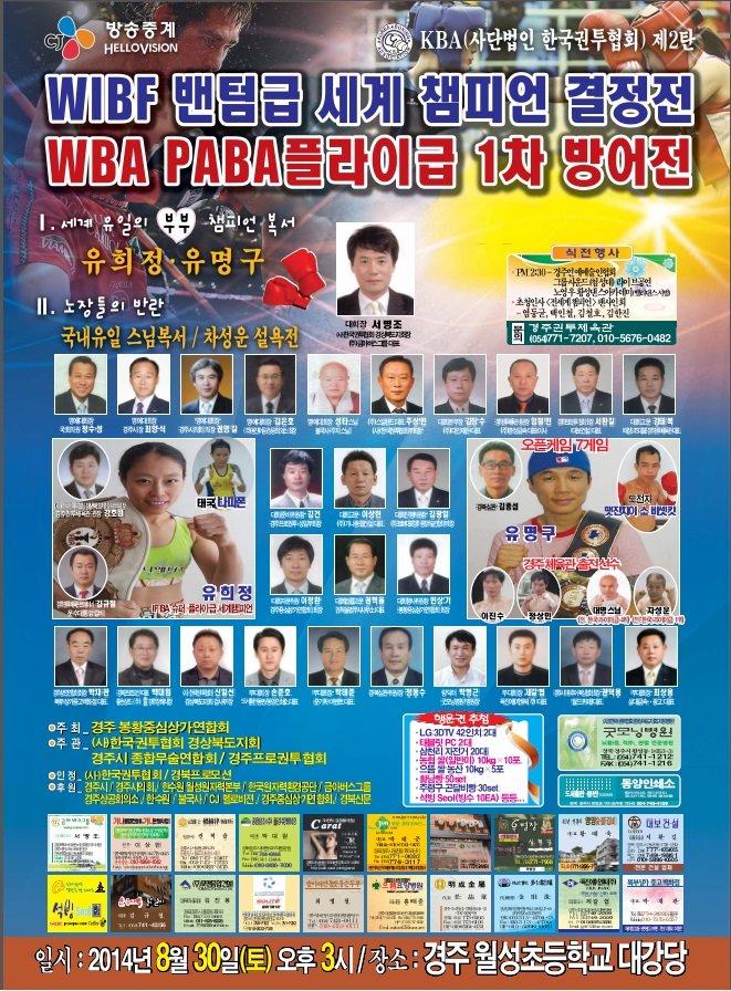 13.jpg 외국 vs 한국 복싱 포스터 비교..JPG