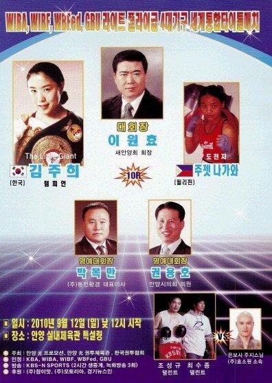 10.jpg 외국 vs 한국 복싱 포스터 비교..JPG