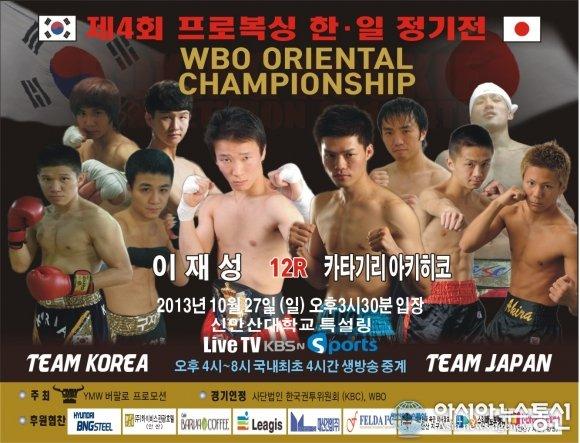 20131021123038.jpg 외국 vs 한국 복싱 포스터 비교..JPG