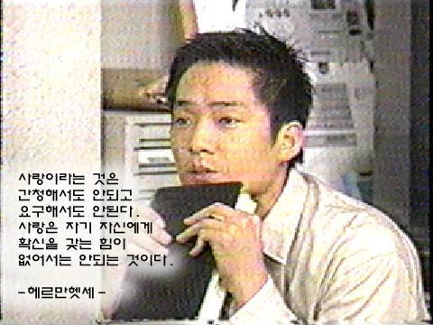 kaist104.jpg 실제 대학생활과 가장 흡사했던 드라마.JPG