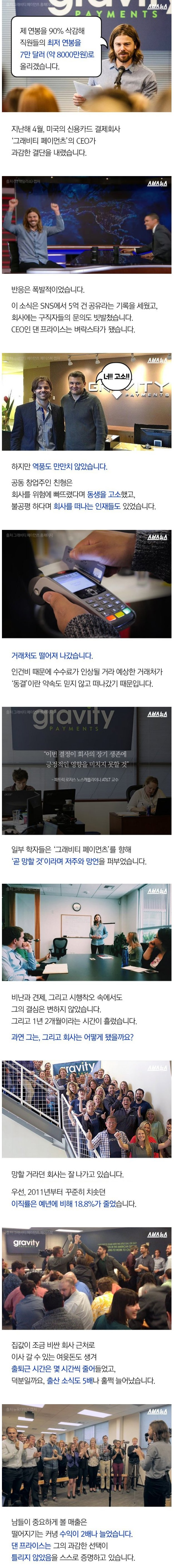 5.jpg 윤서인 선동만화의 진실....JPG