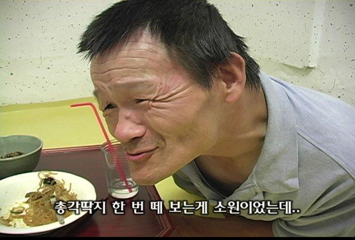 3.jpg 성자원봉사하는 일본 여대생jpg