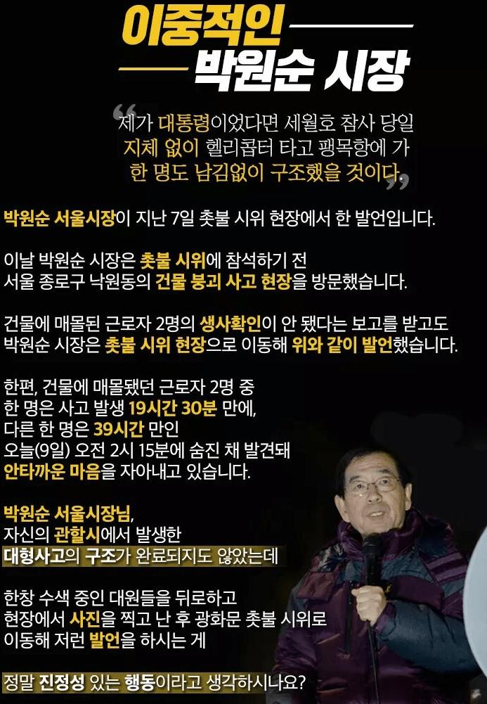 http://image.fmkorea.com/files/attach/new/20170109/486616/47017249/556127669/e667d032e223c57ee07df7bb6796438b.png