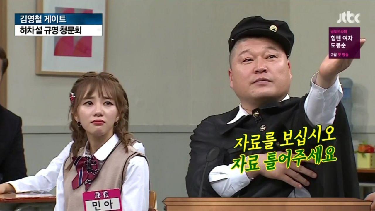 김영철의 김기춘 빙의