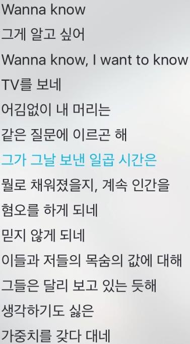 20170110191939_lmzgthbg.png 버벌진트 신곡 세월호 반응