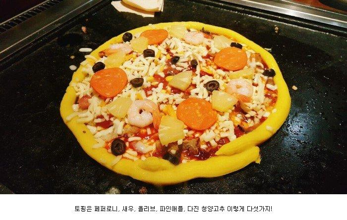 17.jpg 삼겹살 피자