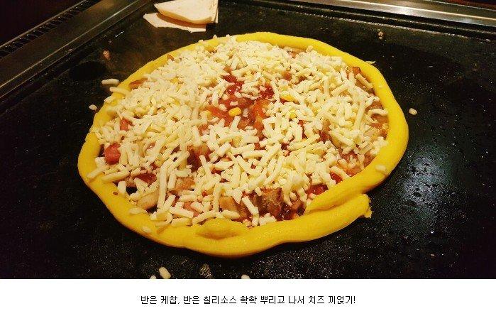 16.jpg 삼겹살 피자