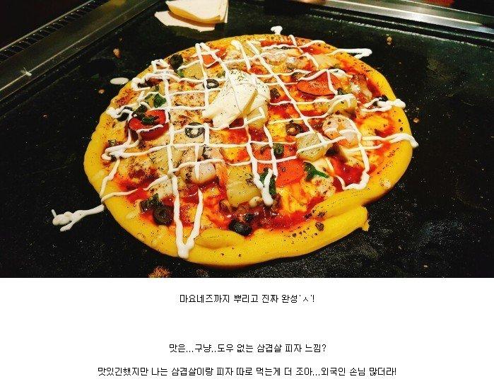 21.jpg 삼겹살 피자