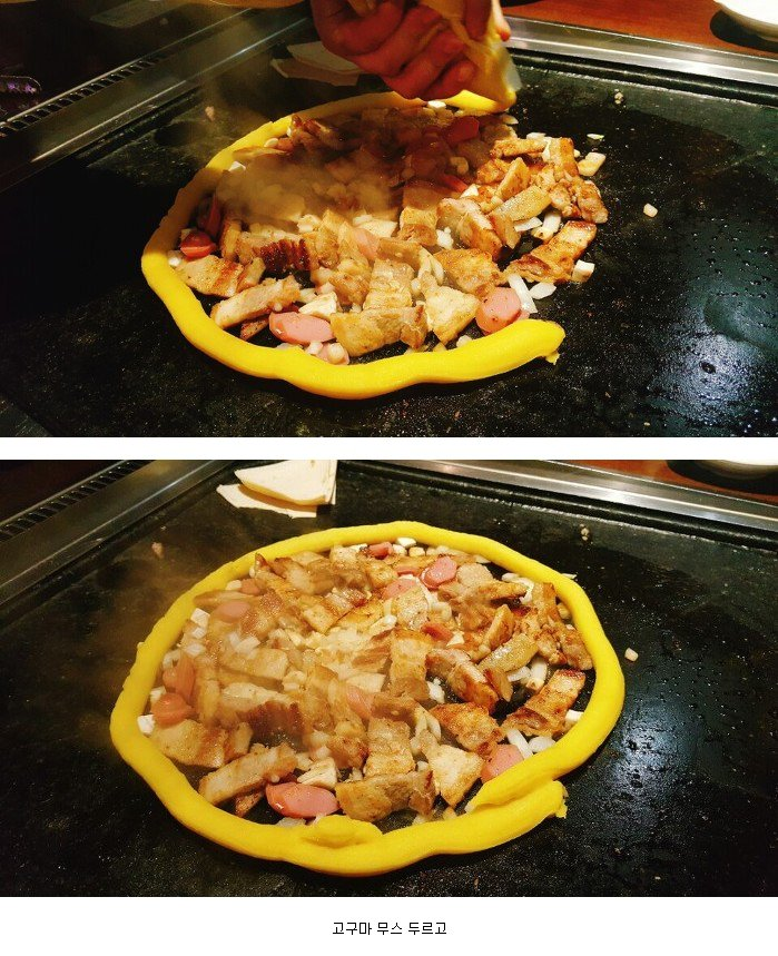 15.jpg 삼겹살 피자