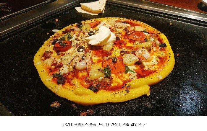 20.jpg 삼겹살 피자