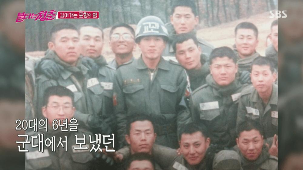 김광규 군대 교관 중사 시절
