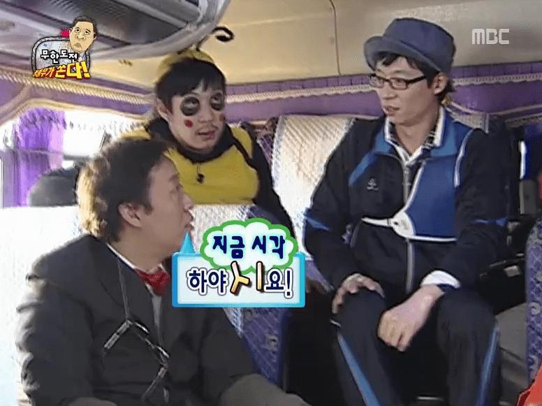 0036.png [무한도전]  길 무근본드립에 정신못차리는 정형돈