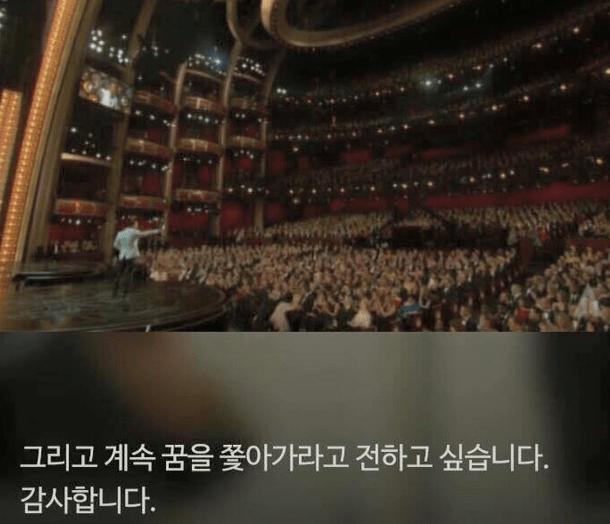 0020.png 오스카 수상소감 레전드
