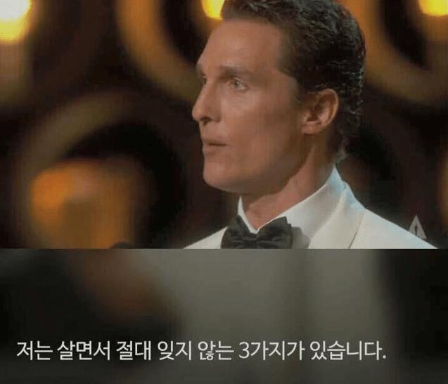 0001.png 오스카 수상소감 레전드
