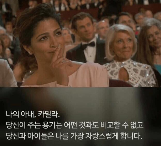0008.png 오스카 수상소감 레전드