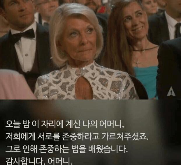 0007.png 오스카 수상소감 레전드