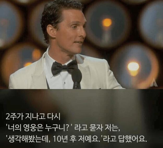 0012.png 오스카 수상소감 레전드