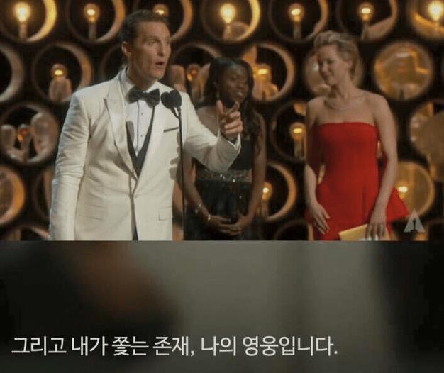 0009.png 오스카 수상소감 레전드