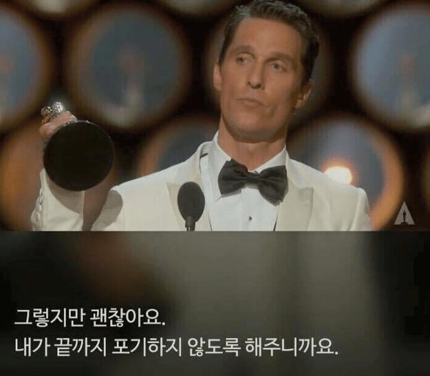 0017.png 오스카 수상소감 레전드