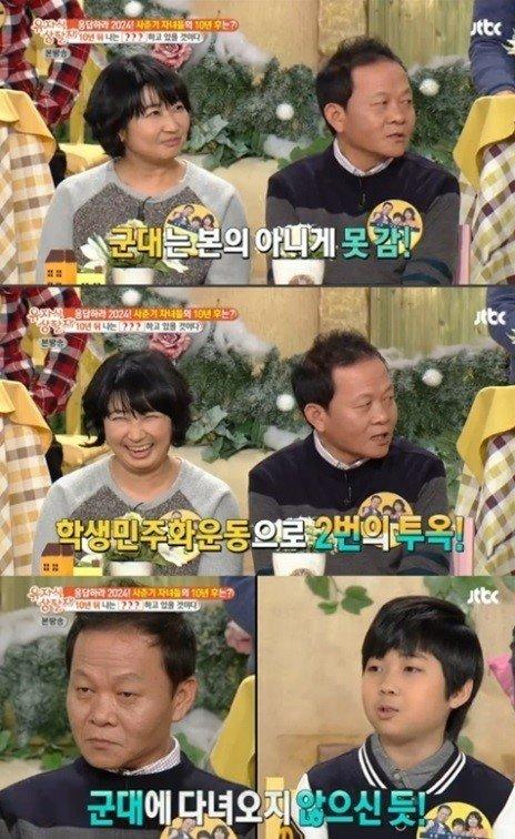 우현3.jpg 삼겹살을 대학 입학 후 처음 먹어본 연예인