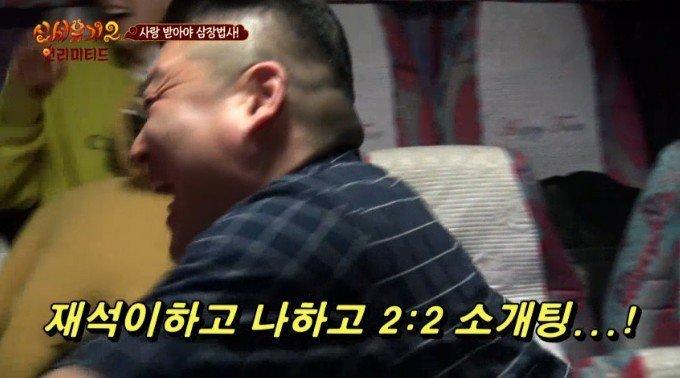 45c2c39e6743ed22ab74d3143365ebd8.jpg 강호동 결혼썰 (feat.유재석)
