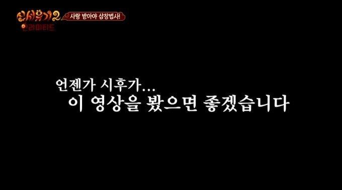 902cf749d64b767aaae016673b2d9dff.jpg 강호동 결혼썰 (feat.유재석)