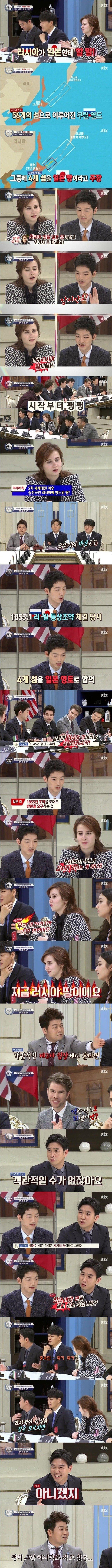 많은 한국인들이 느끼는 감정