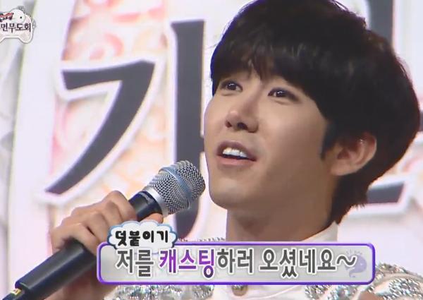 극딜당하는 JYP