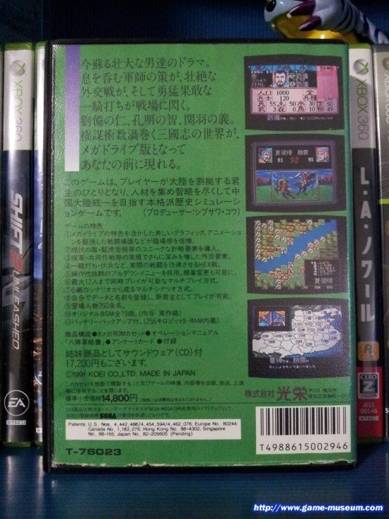 20120715_144114.jpg 게임으로 보는 일본의 잃어버린 20년