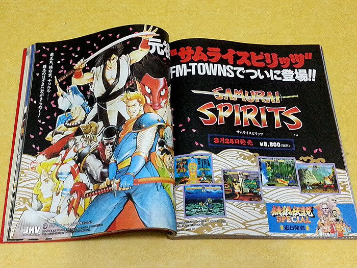 527DAE7E3F1A99002E.jpg 게임으로 보는 일본의 잃어버린 20년