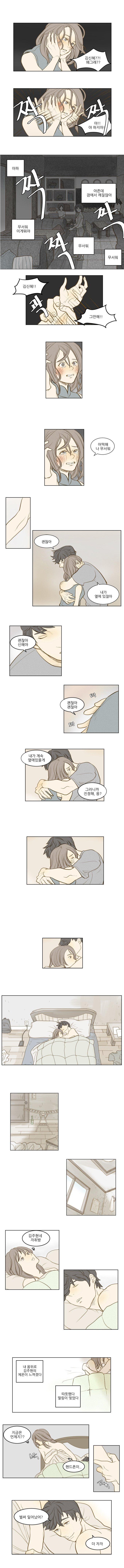 4.jpg 시간은 거꾸로 흐른다.manga [BGM] 시간은 거꾸로 간다.manhwa