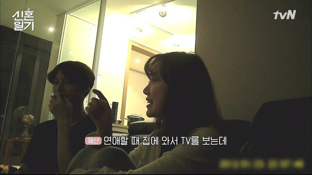 안재현 구혜선 부부 연애할때 야한 영화 본 썰