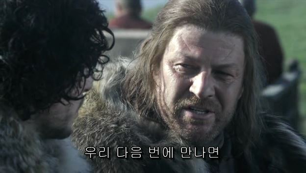 Game.of.Thrones.S01E02.HDTV.XviD-FQM.avi_001240902.jpg 지키지 못한 약속 甲