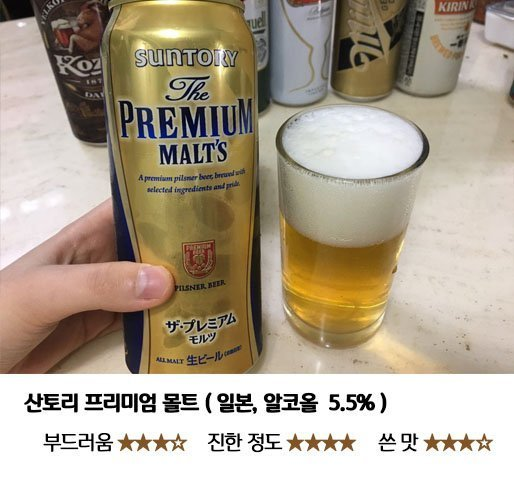 10.jpg 편의점 수입 맥주 8종 맛 비교