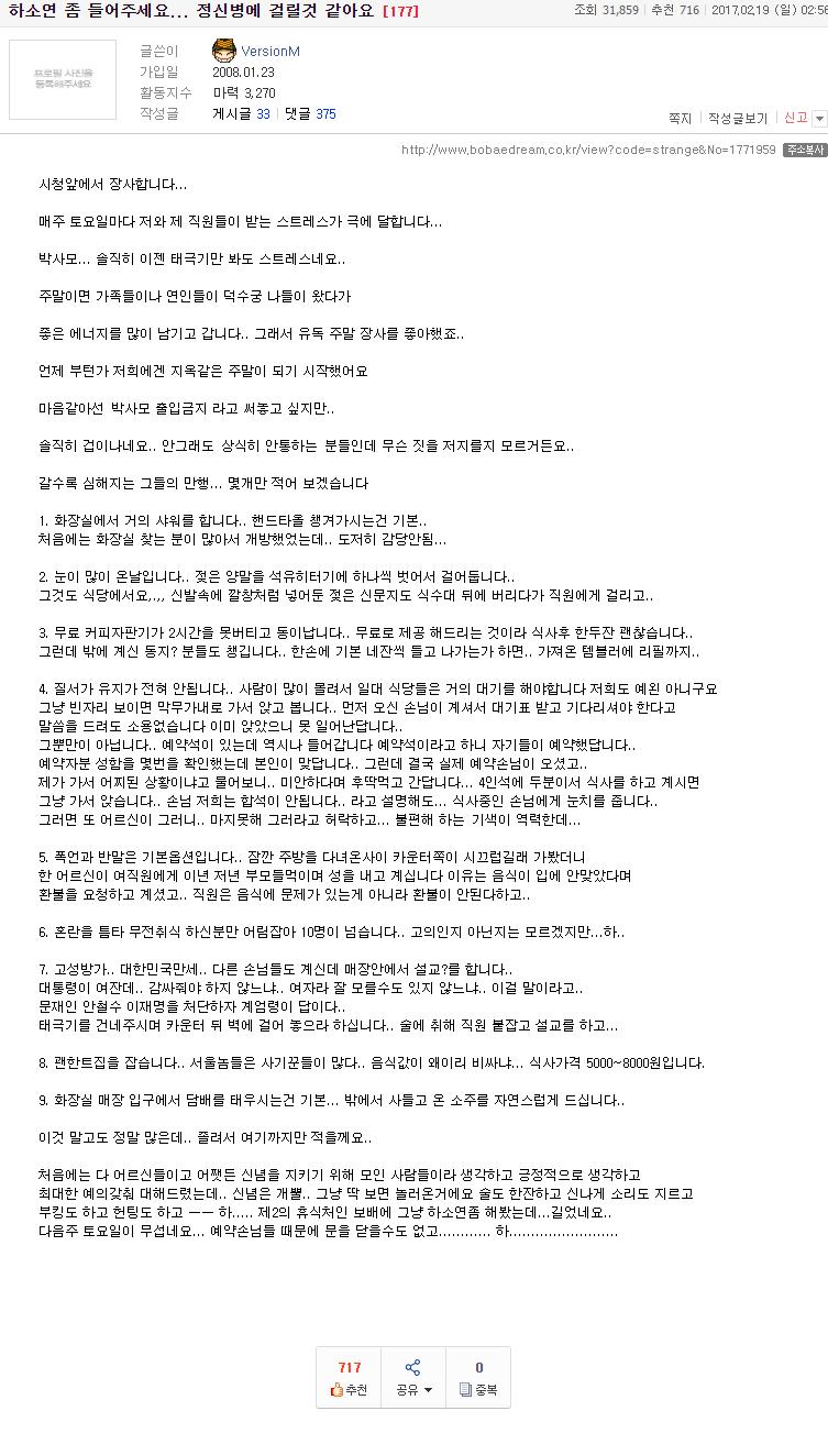 5da8fb256e1b9bdc8ac2186c69444890.png