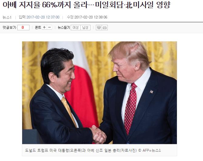 """후쿠시마행 4.png 일본 정부 曰 """" 후쿠시마로 돌아가라 """""""