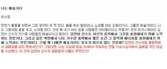 cb8fd7a6f7fdd9f88a45f1b96bd12f3f.jpg 소녀시대 유리, 수영 대학 레포트 수준
