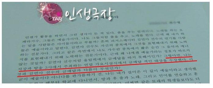 0c16e166b616969c26df644b5aaefc77.jpg 소녀시대 유리, 수영 대학 레포트 수준