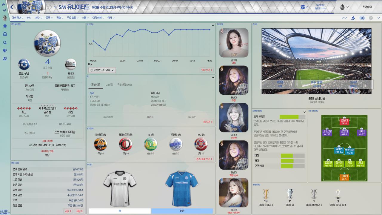 www.8jyp.com_아이돌 수퍼리그3.0(걸그룹 로스터) 올렸음 - 걸그룹 갤러리 ...