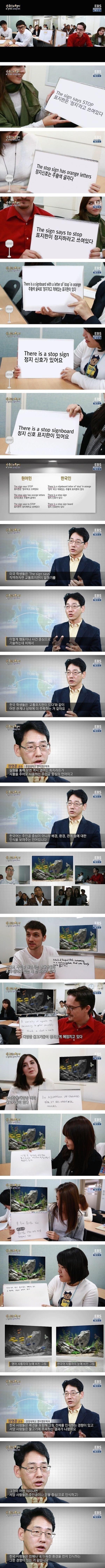 proxy.jpg 한국인에게 영어가 어려운 이유