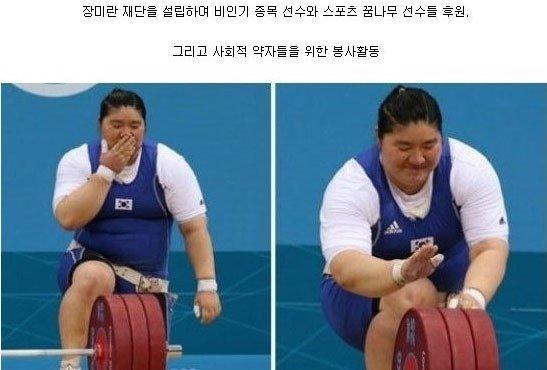 1_08.jpg 못생기고 뚱뚱한 한여성이 사랑받았던 이유