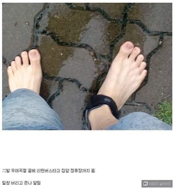006.jpg 다시보는 샌들 구매후기 레전드