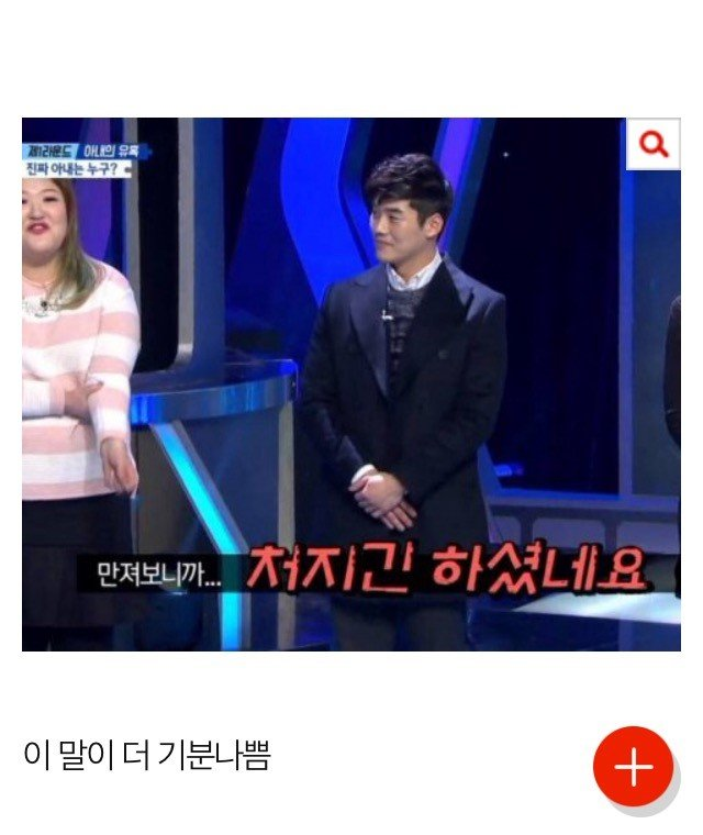 drama_new1-20170319-200219-003-resize.jpg 이국주 성추행 모음 총정리.jpg