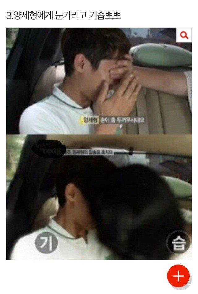 drama_new1-20170319-200224-004-resize.jpg 이국주 성추행 모음 총정리.jpg