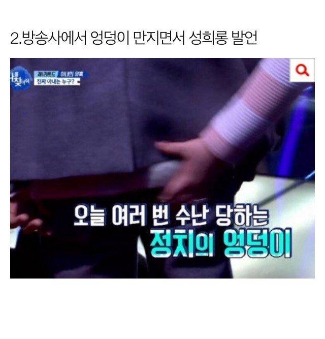 drama_new1-20170319-200210-002-resize.jpg 이국주 성추행 모음 총정리.jpg